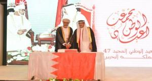 سفارة البحرين بمسقط تحتفل بالعيد الوطني لبلادها