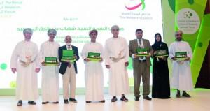 تكريم الفائزين بالجائزة الوطنية للبحث العلمي