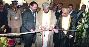 افتتاح مبنى سفارة السلطنة الجديد في بيروت