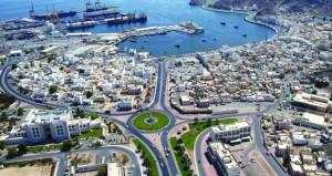 مسقط.. مدينة سياحية استثنائية تعانق التاريخ