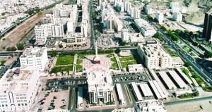 إصدار ورقة تعريفية موجزة حول رؤية عمان 2040