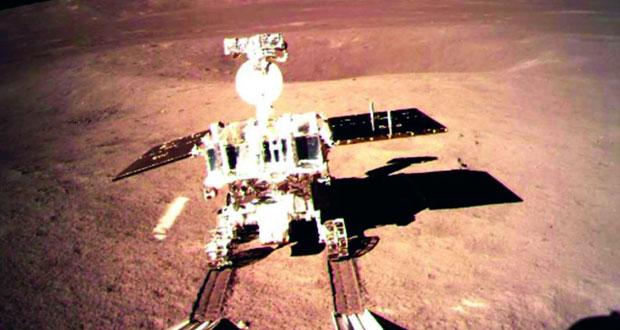 المسبار الصيني يرسل صورا بانورامية للجانب المظلم للقمر
