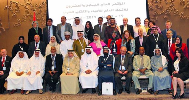 الجمعية العمانية للكتاب والأدباء تشارك في المؤتمر العام الـ27 للاتحاد العام للأدباء والكُتّاب العرب في أبوظبي
