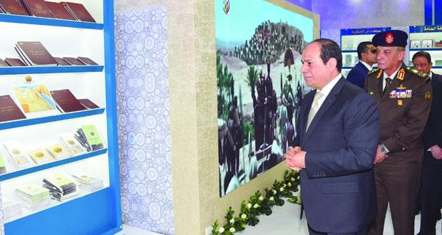 بدء فعاليات اليوبيل الذهبي لمعرض القاهرة الدولي للكتاب بمشاركة السلطنة