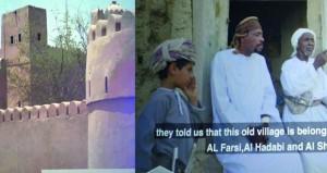 بدء عروض الأفلام المشاركة في مسابقة مهرجان مسقط الثقافية للأفلام الوثائقية القصيرة