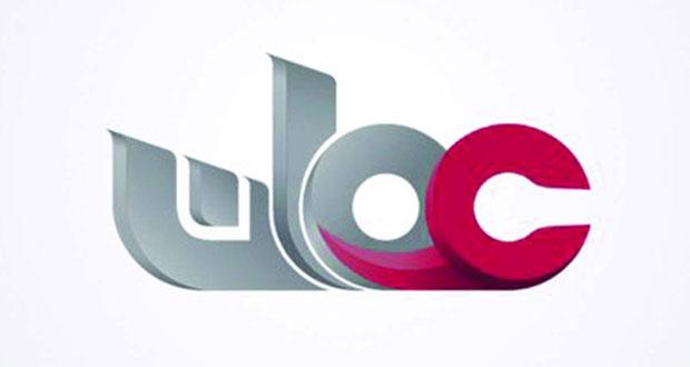 """برنامج """"أخباركم"""" بتلفزيون سلطنة عمان يطرح القضايا والمواضيع على الساحة المحلية"""