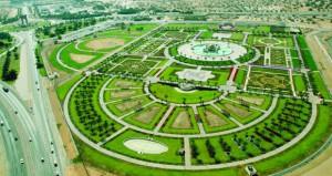 حظر الشي أو إيقاد النار فـي الحدائق والمتنزهات والشواطئ العامة والممرات والمسطحات الخضراء
