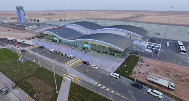 """""""النقل والاتصالات"""" تحتفل اليوم بالافتتاح الرسمي لمطار الدقم"""