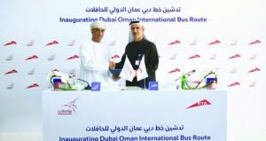 تدشين خط دبي ـ مسقط للحافلات