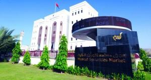 تداولات سوق مسقط تتجاوز 762 مليون ريال عماني العام الماضي