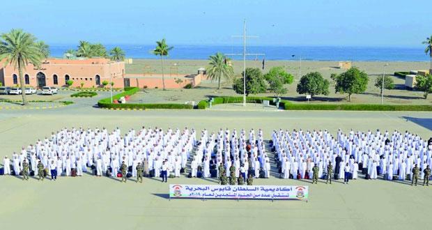 عدد من أبناء الوطن يلتحقون بصفوف البحرية السلطانية العمانية