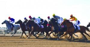 سباق الخيل السلطاني