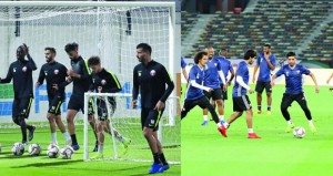 بطولة كأس آسيا 2019 لكرة القدم