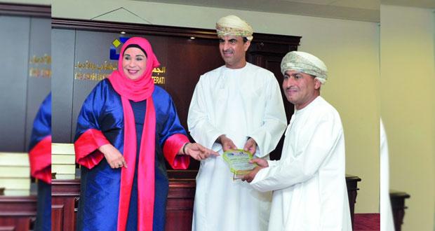 اللجنة الثقافية لمهرجان مسقط تحتفي بالشعراء في مسابقتها الشعرية الأولى وتكرم الفائزين