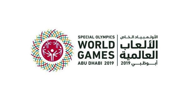السلطنة تشارك بـ 8 لاعبين في مسابقةألعاب القوي بالألعاب العالمية للأولمبياد الخاص