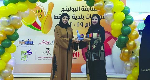 بلدية مسقط تنظم مسابقة البولينج للموظفات بمشاركة 12 فريقا