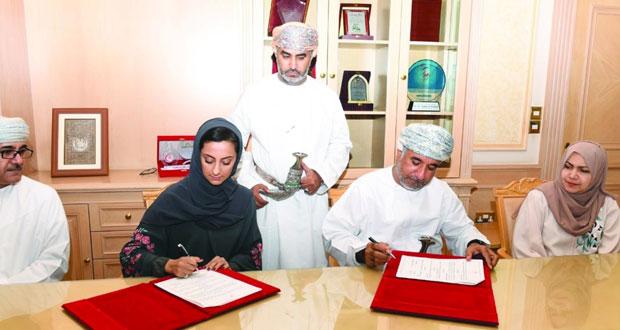 التوقيع على اتفاقية تمويل مشروع إنشاء مركز لغسيل الكلى بالعامرات بتكلفة أكثر من مليون ريال عماني