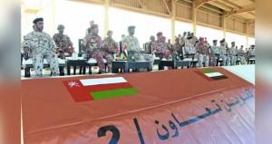 الجيش السلطاني العماني يختتم مشاركته في التمرين العماني الإماراتي (تعاون 2) من خلال تنفيذ الإجراءات العملياتية بالذخيرة الحية
