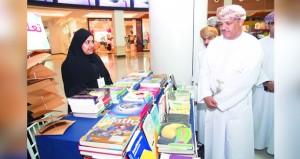 معرض الكتب المستعملة يركز على زرع حب المعرفة والقراءة للأطفال بتنظيم من جامعة السلطان قابوس