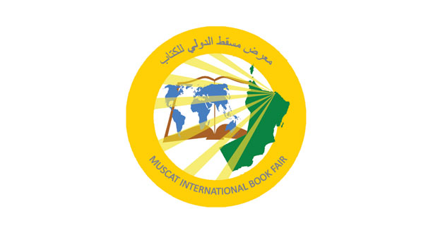 النادي الثقافي ينظم 4 فعاليات ثقافية بمعرض مسقط الدولي للكتاب