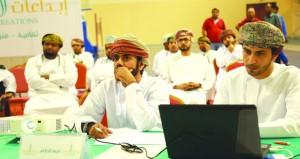 بدء المرحلة الثانية من مسابقة الإبداع الشبابي بمحافظة ظفار