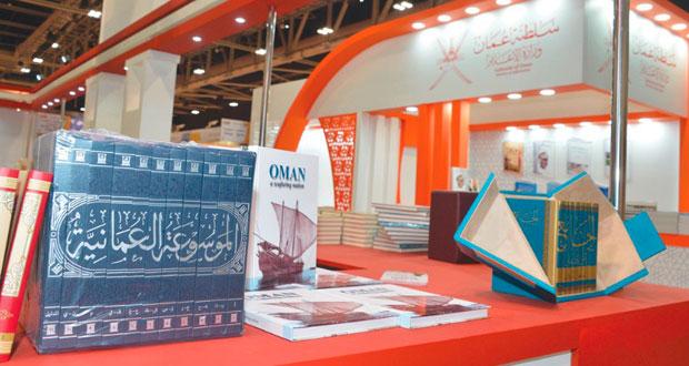 التواصل المعرفي بمعرض مسقط الدولي للكتاب يؤكد بيان حضور الثقافة وتوجهاتها المتعددة