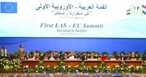 القمة العربية الأوروبية تتفق على تعزيز الشراكة ودعم نظام دولي حقيقي ومتعدد الأطراف