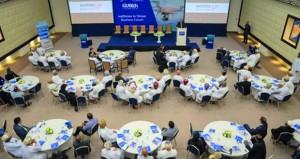 الجامعة الألمانية للتكنولوجيا تنظم منتدى الأعمال التجارية