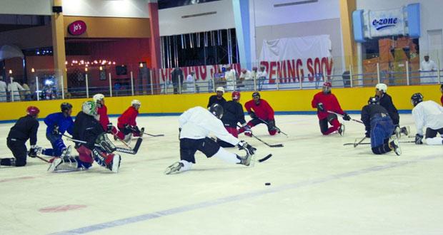 منتخب هوكي الجليد يؤكد جاهزيته للمشاركة في البطولة الأسيوية بماليزيا