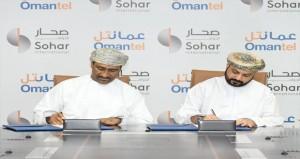 """""""عمانتل"""" و""""صحار الدولي"""" يوقعان اتفاقية لتوفير أحدث الحلول الرقمية للمشتركين"""