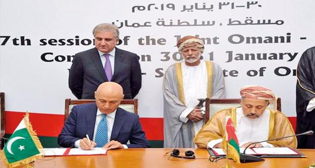 مذكرة تفاهم عمانية باكستانية في المجال الثقافي