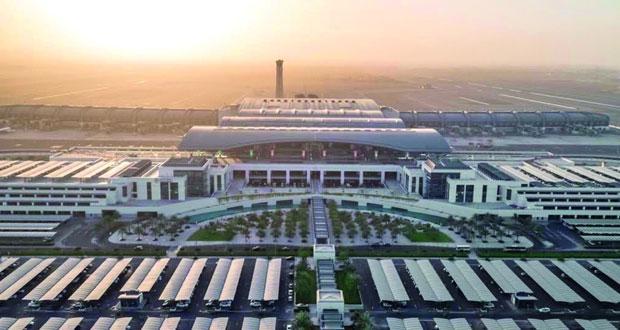 مطار مسقط الدولي الأفضل نموا بالشرق الأوسط في جودة الخدمات بحسب تصنيف مجلس المطارات العالمي لعام 2018