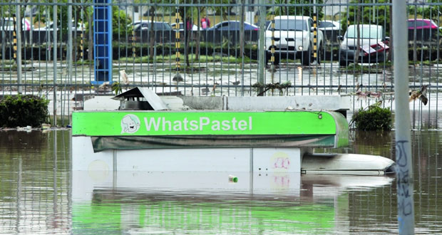 فيضانات وانهيارات أرضية فـي مدينة ساو باولو البرازيلية