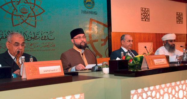 (نظرية الاستصحاب فى المذاهب الإسلامية وإمكانيات التجديد) (4)