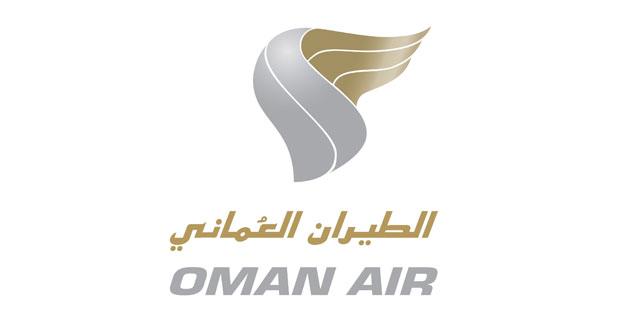 """""""الطيران العُماني"""" يلغي عددا من رحلاته لمدة 3 أيام بعد إيقاف تشغيل طائرات بوينج 737 ماكس"""