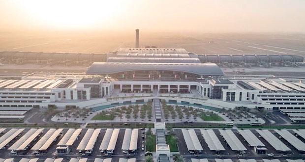 مطار مسقط الدولي الأفضل نموا بالشـرق الأوسط في جودة الخدمات
