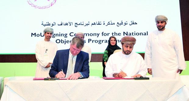 """""""تنمية نفط عمان"""" توقع أربع اتفاقيات لتدريب وتشغيل أكثر من 2000 شاب عماني"""
