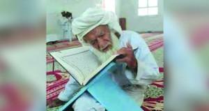 وفاة أكبر المعلمين بقرية العبلة بعبري عن عمر يناهز الـ 127 عاما