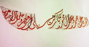 سهام المحرزية تقدم أعمالها الفنية في إطار مبتكر في عالم الخط العربي