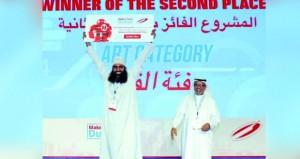 النحات التشكيلي محمد البلوشي يحصل على وسام التميز بمعرض دبي للصناع العالمي