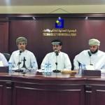 الجمعية العمانية للكتاب والأدباء تشارك أسرة الأدباء والكتاب البحرينية احتفالها باليوبيل الذهبي
