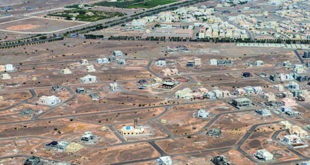 منح 4377 قطعة أرض سكنية بمحافظات السلطنة منذ بداية العام وحتى فبراير الماضي