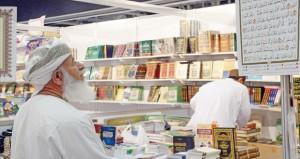 إسدال الستار على الدورة الـ24 لمعرض مسقط الدولي للكتاب