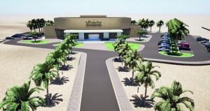 إسناد المرحلة الثانية لمشروع تأهيل وتطوير متنزه حصن سلّوت الأثري
