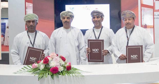 """""""تنمية معادن عمان"""" توقع اتفاقية تطوير مشروع استخراج خام الجابرو بلوى"""