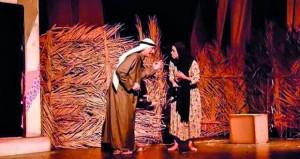 """""""نعال النوخذة"""" لمسرح أوال تفوز بجائزة العرض المتكامل في الدورة الأولى لمهرجان البحرين المسرحي"""