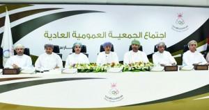اليوم اجتماع الجمعية العمومية للجنة الأولمبية العُمانية