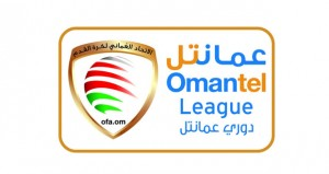في الجولة الـ 20 لدوري عمانتل .. مهمة خاصة لنادي عمان ومجيس في لقاء الهروب الكبير من شبح الهبوط