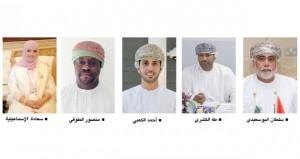 اختيار 4 عمانيين في اللجان المساعدة للمجلس الأولمبي الآسيوي