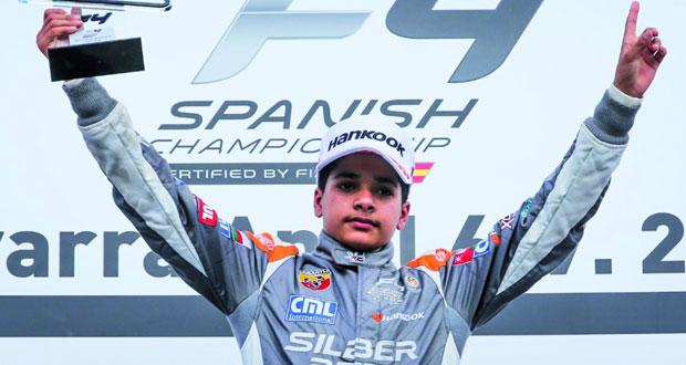 الحبسي يشارك في الجولة الثانية من بطولة الفورمولا 4 بفرنسا بمشاركة 16 متسابقا